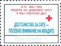 [Red Cross, type AT]
