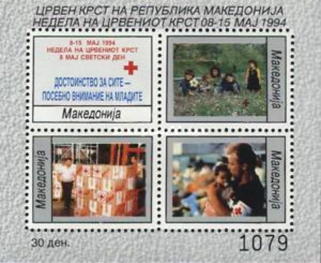 [Red Cross, type AX]