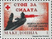 [Red Cross - Fight Against AIDS Week, type CH]