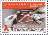 [Red Cross - Fight Against AIDS Week, type DW]
