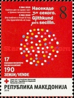 [World Red Cross and Red Crecent Day, type FL]