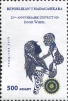 [The 15th Anniversary of District 920 Indian Ocean of the International Inner Wheel - Réunion-Madagascar, Typ CSO]