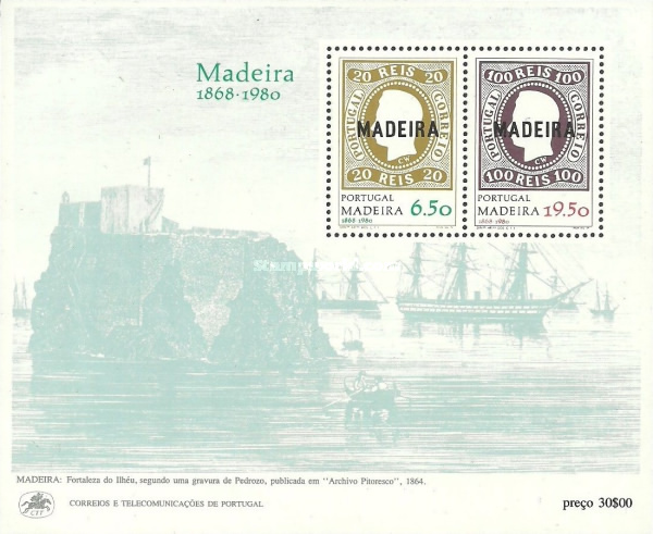[The 112th Anniversary of the First Madeira Stamp Issue, type ]