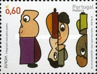 [EUROPA Stamps - Integration as Seen by Young People, type II]