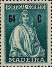 [Ceres - Donation for Building a Museum, Typ M11]