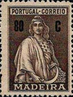 [Ceres - Donation for Building a Museum, Typ M12]