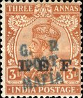 [India Expeditionary Forces Stamps Handstamped
