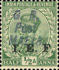[Indian Expeditionary Forces Stamps Handstamped