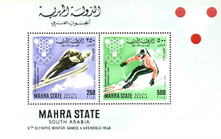 [Airmail - Winter Olympic Games 1968 - Grenoble, France, type ]