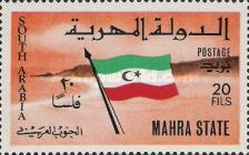 [National Flag, type A3]