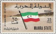 [National Flag, type A4]