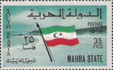 [National Flag, type A5]