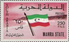 [National Flag, type A9]