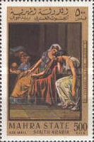 [Airmail - Paintings, type AT]