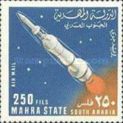 [Airmail - Missiles and Spacecrafts, type BC]