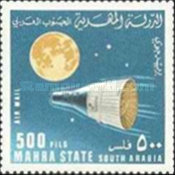 [Airmail - Missiles and Spacecrafts, type BD]