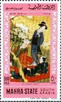 [Airmail - Japanese Paintings, type BT]