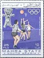[Olympic Games - Mexico City 1968, Mexico, type P]