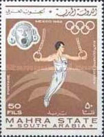 [Olympic Games - Mexico City 1968, Mexico, type Q]