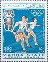 [Airmail - Olympic Games - Mexico City 1968, Mexico, type R]