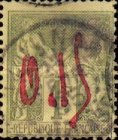 [French Postage Stamps Manuscript Surcharged, Typ A1]