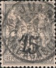 [No. 1 & 2 Handstamp Surcharged, type B1]