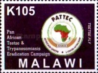 [Pan African Tsetse & Trypanosomiasis Eradication Campaign - White Frame, type ABV]