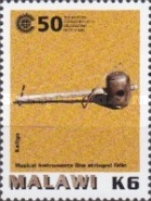 [The 50th Anniversary of the Commonwealth - Musical Instruments, type XXO]