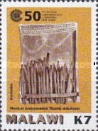 [The 50th Anniversary of the Commonwealth - Musical Instruments, type XXP]