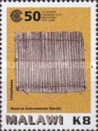 [The 50th Anniversary of the Commonwealth - Musical Instruments, type XXQ]