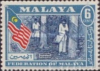 [Coat of Arms, Flag and Map of Malaya, Typ A]