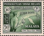 [The 10th Anniversary of the Declration of Human Rights, Typ K]