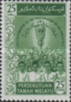 [The 1st Federal Parliament of Malaya, Typ L2]