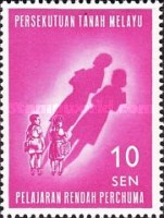 [Free Primary Education - Introduced January 1962, type U]