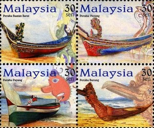[Traditional Malaysian Prahus (Canoes), type ]