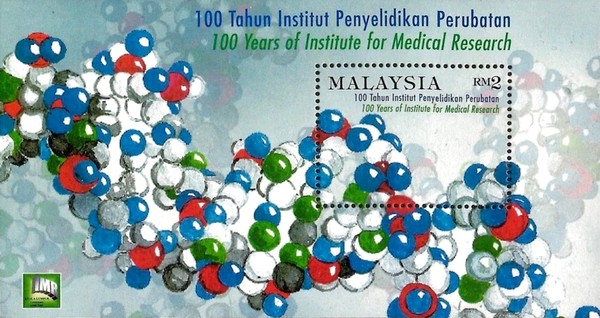 [The 100th Anniversary of Institute for Medical Research, Typ ]