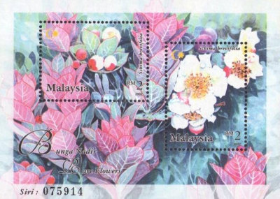 [Malaysia-China Joint Issue - Rare Flowers, Typ ]
