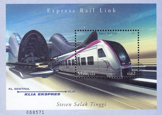 [Express Rail Link from Central Kuala Lumpur to International Airport, Typ ]