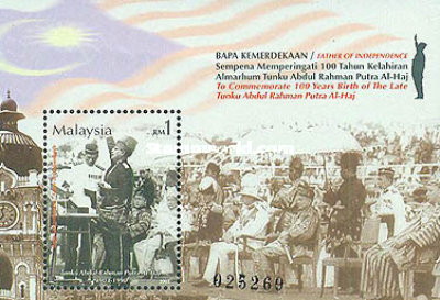 [The 100th Anniversary of Birth of Tunku Abdul Rahman (First Prime Minister of Federation of Malaya (1957-63) and of Malaysia (1963-70), Typ ]