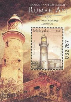 [Lighthouses, Typ ]