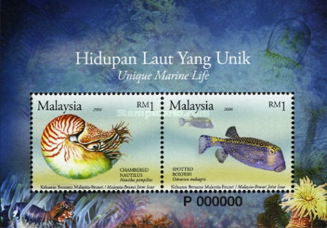[MArine Life - Joint Issue with Brunei, Typ ]