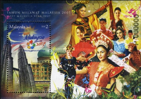 [National Year of Tourism, Typ ]