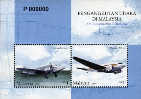 [Air Transportation in Malaysia, Typ ]
