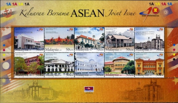 [The 40th Anniversary of ASEAN - Joint Issue, Typ ]