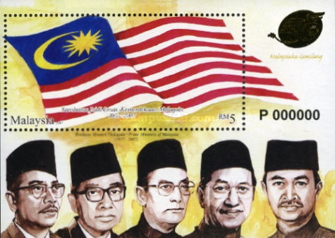 [The 50th Anniversary of Independence, Typ ]