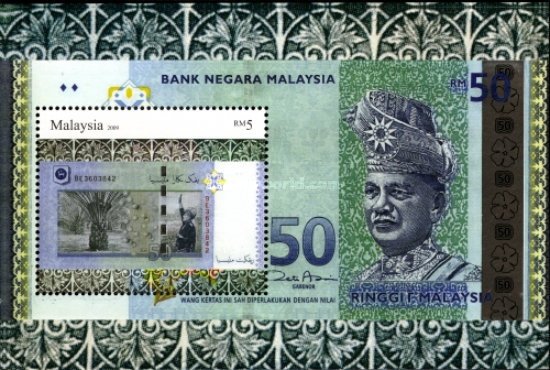 [Malaysian Currency, Typ ]