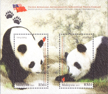 [International Cooperative Project on the Giant Panda, Typ ]