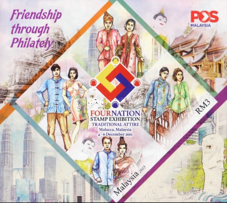 [Four Nation Stamp Exhibition - Malacca, Malaysia, Typ ]