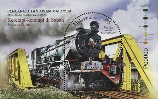 [Malaysian Public Transport - Trains in Sabah, Typ ]