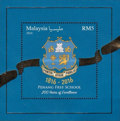 [The 200th Anniversary of the Penang Free School, Typ ]